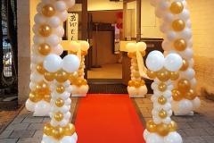 Balloon-Styling-Tilburg-ballonnenboog-ballonboog-rode-loper-bruiloft-trouwerij-goud-metallic-wit-ballonnen-Tilburg