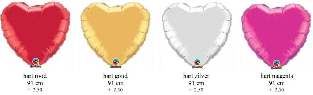 hart-36-inch-1