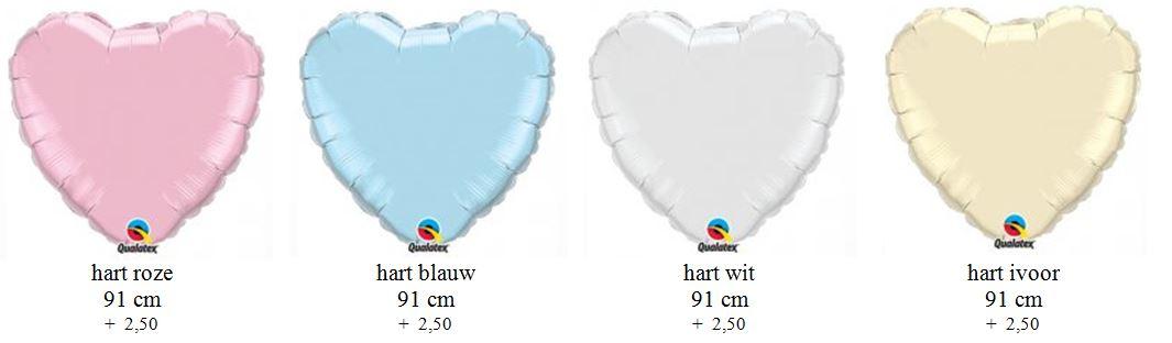 hart-36-inch-2