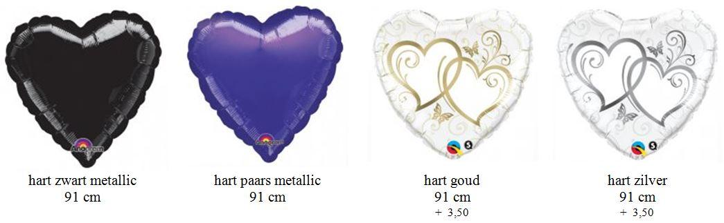 hart-36-inch-3