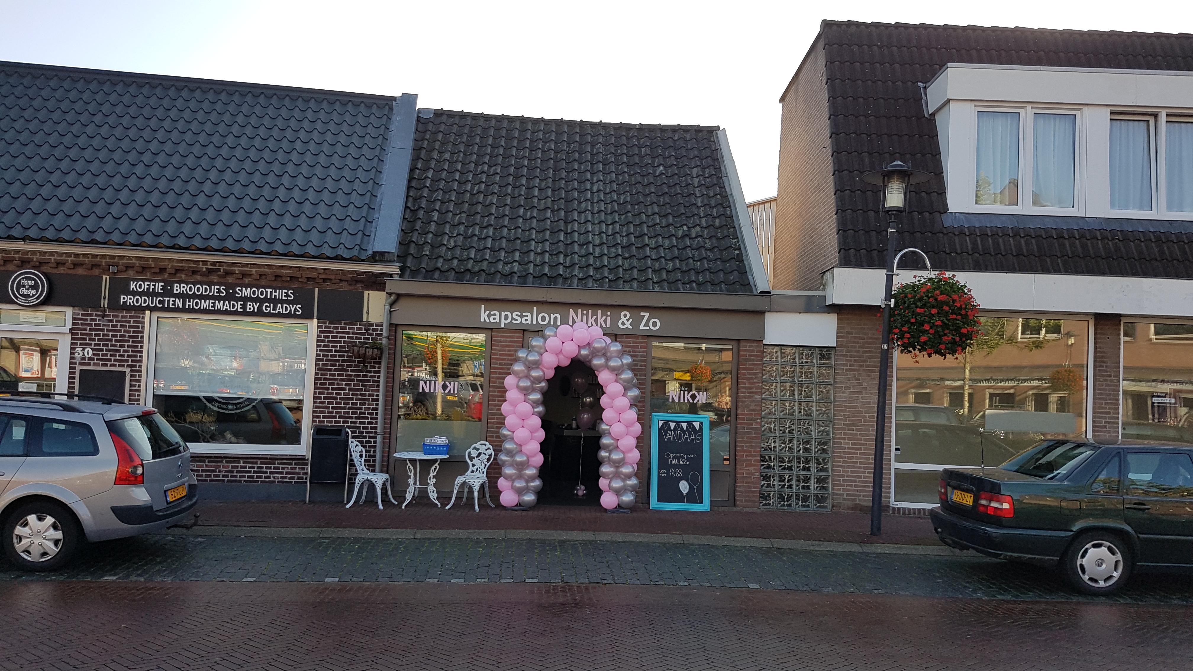 ballonnenboog ballonboog opening Balloon Styling Tilburg