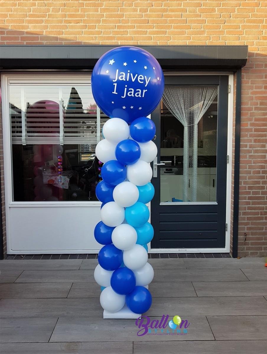 Balloon Styling Tilburg bedrukte ballonnenpilaar ballonpilaar ballonnenzuil gepersonaliseerd eigen tekst ballonnen Tilburg (1)