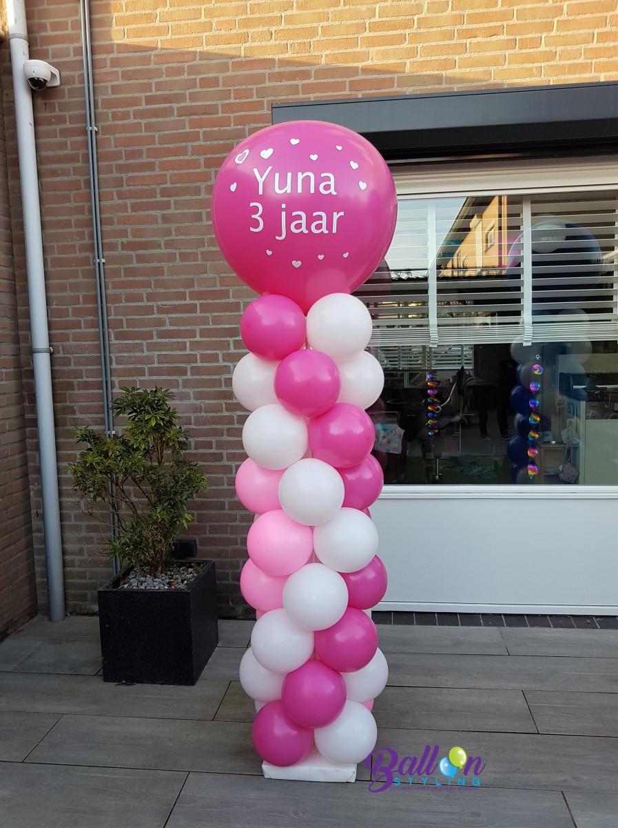 Balloon Styling Tilburg bedrukte ballonnenpilaar ballonpilaar ballonnenzuil gepersonaliseerd eigen tekst topballon ballonnen Tilburg (1)