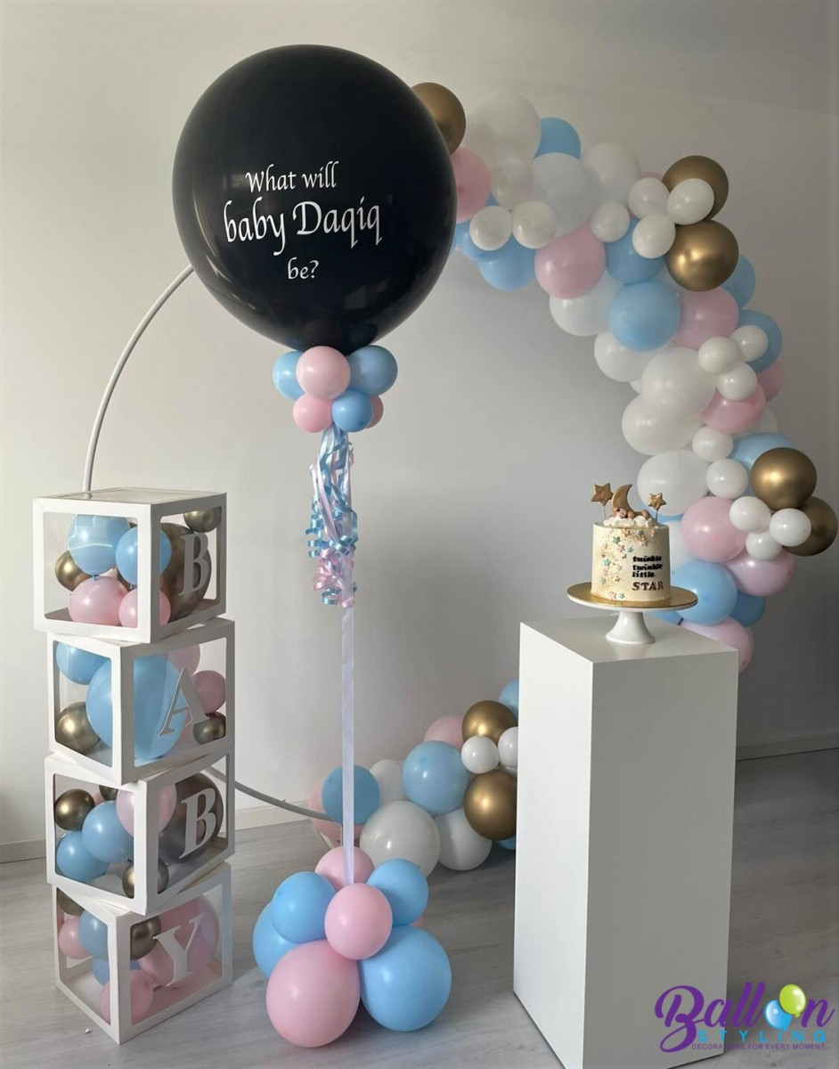 Balloon Styling Tilburg gender reveal party geslachtsbepaling baby op komst gepersonaliseerde topballon babydozen zuil cirkel ballonnen Tilburg.png